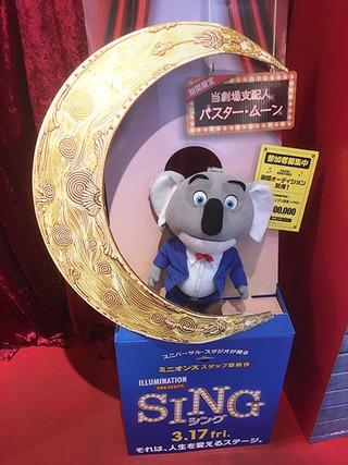 Sing_4