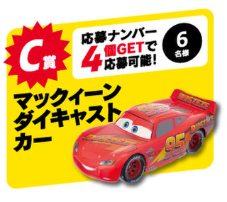Cars3_3