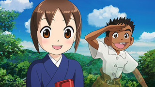 Wakaokami