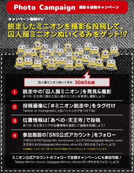 Abenominion01