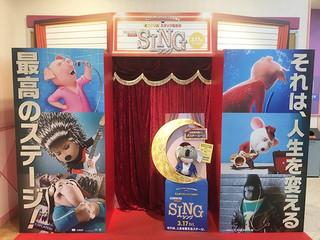 Sing_3
