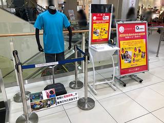 Hibanaisyou2